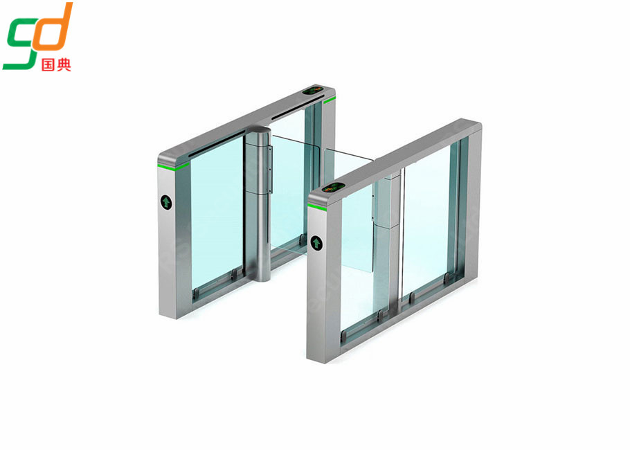 চীন Automatic Supermarket Swing Gate Barrier Security Access Control Turnstiles কারখানা
